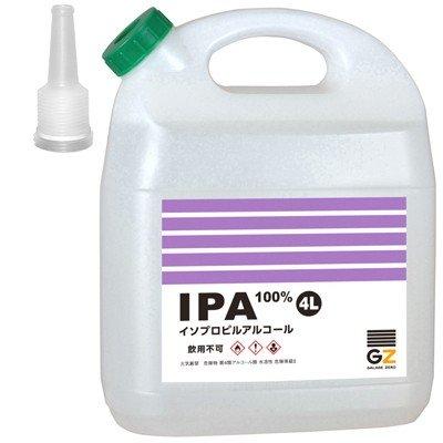 IPA イソプロピルアルコール