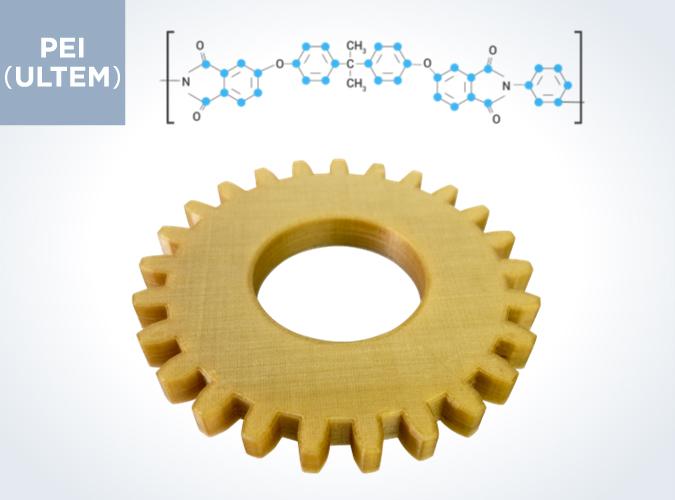 ULTEM スーパーエンジニアリングプラスチック